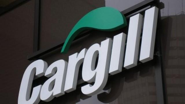Cargill прекращает продажу семян и удобрений в Украине