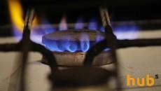 В Украине рекордно упала стоимость газа