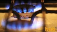 Запасы газа достигли отопительного минимума