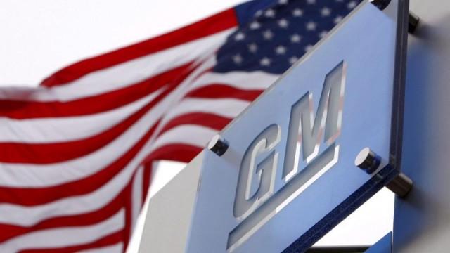 Прибыль General Motors бьет рекорды