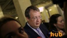 Аваков хочет ужесточить ответственность за фейковые минирования, - Геращенко