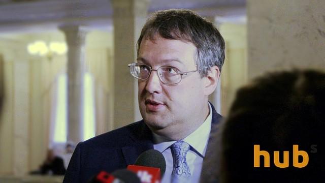 На борту разбившегося самолета АН-26 было 28 человек, - Геращенко