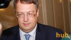 Геращенко уволен из МВД