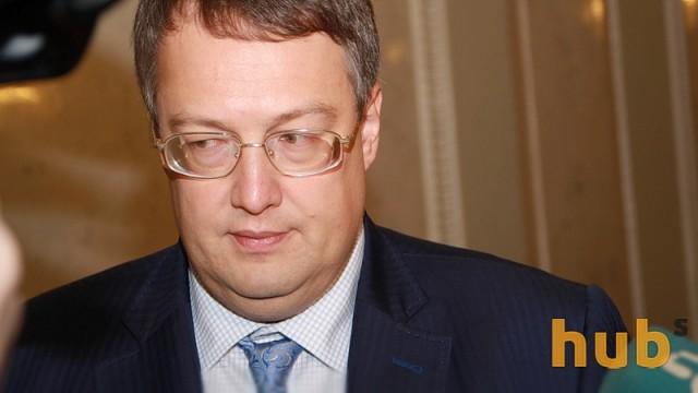 Геращенко рассказал журналистам сказку о трех поросятах