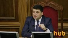 Рада вернется к скандальному законопроекту о «партийной диктатуре»