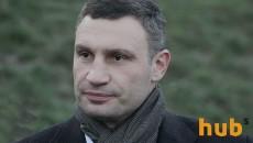 Мэр Киева Кличко рассказал о президентских амбициях