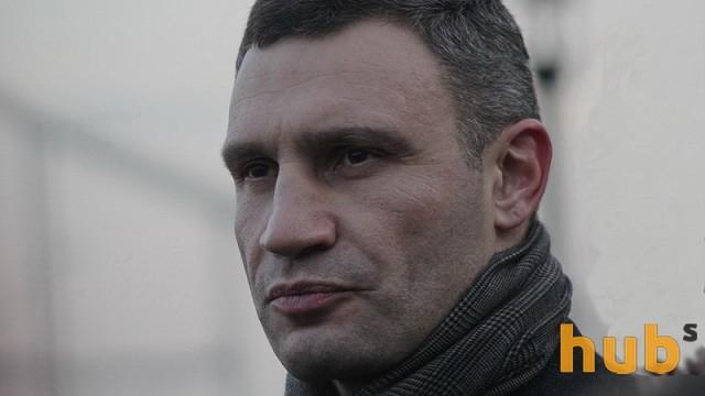 Кличко попросил Порошенко и СНБО о точечной санкции