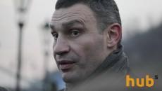 Кличко обсуждает с китайцами строительство метро на Троещину