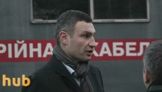 У Кличко посоветуются с киевлянами о повышении тарифов на проезд в транспорте