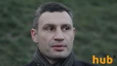 Кличко позвал компании из Израиля к управлению Киевом