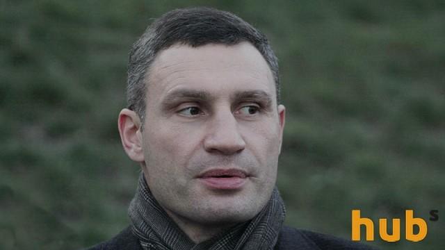 Киевские власти выплатят 92 млн грн социальной помощи