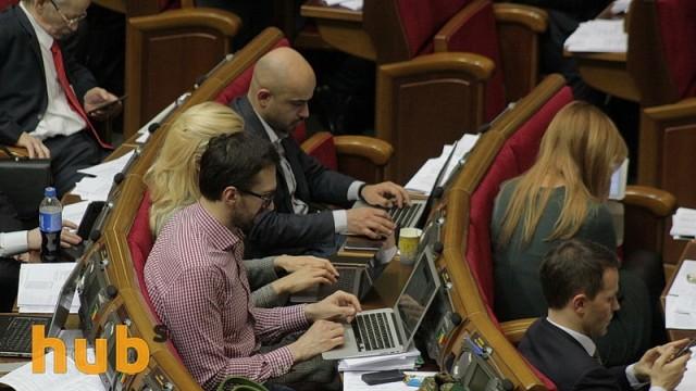 Лещенко анонсировал изменения в закон о ГПУ