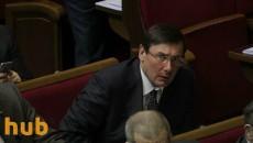 Между Юрием Луценко и нардепами усугубляется конфликт