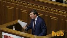 Луценко внес в Раду представление на нардепа Савченко