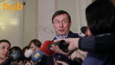 Луценко не пригласили на заседание СНБО