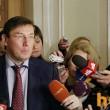 Слушания по снятию неприкосновенности с Полякова закончилось демаршем Луценко