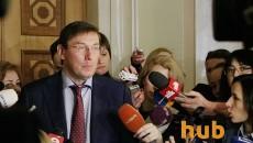 Генпрокурор Луценко внес представление на снятие Холодницкого с поста главы САП