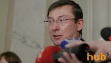 Генпрокурор Луценко потроллил Мишу Саакашвили