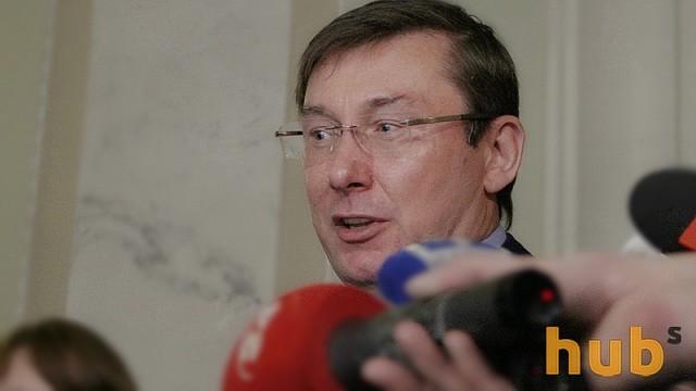 Луценко анонсировал завершение коалициады