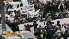 Под Радой кипит митинг. Первые фото