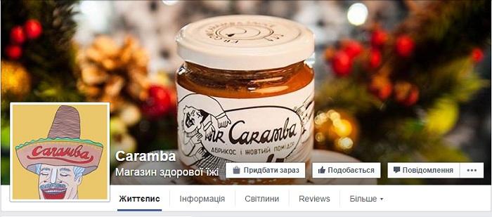 малый бизнес в Украине
