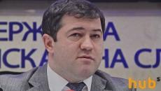 Расследование против Насирова завершено