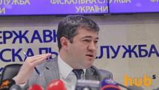 Стартует судебный процесс над Насировым