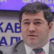 Помимо паспортов у Насирова забрали депутатские ксивы
