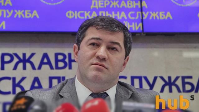 Кабмин выгнал Насирова из кресла главы ГФС