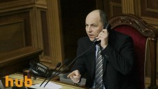 Представление на нардепа Бакулина зашло в парламент