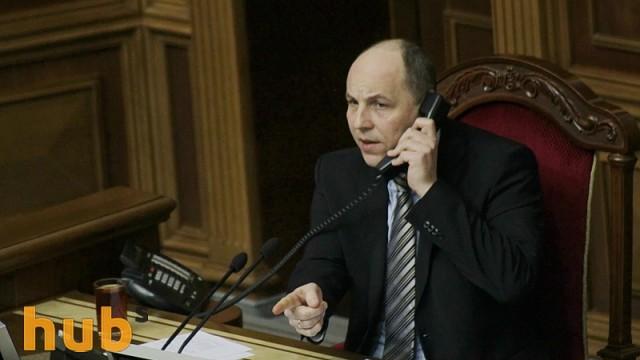 Парубий рассорился с Тимошенко из-за земли