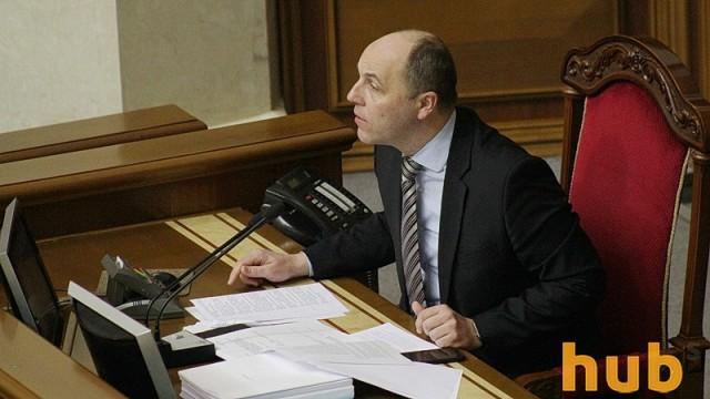Парубий признал приостановку децентрализации