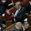 ГПУ завела дело на Пашинского