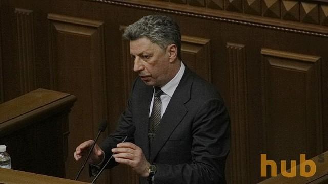 ГПУ вызывает на допрос экс-регионала Бойко