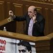 САП открыло дело против Левочкина за незаконное обогащение