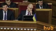 Политические перспективы Яценюка: напрочь застрял в коалиции
