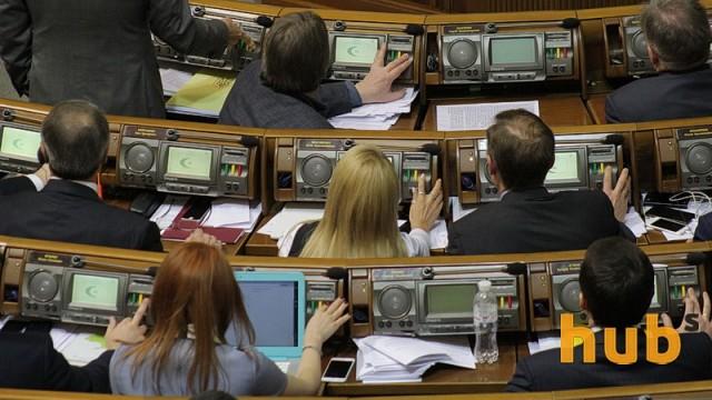 Рада предварительно одобрила конфискацию активов «семьи»
