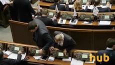 Власенко – о голосованиях в Раде: говорят то одно, то другое, и каждый раз шантажируют