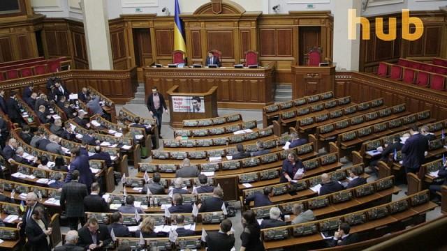 Рада одобрила отставку Шокина