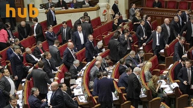 Коалиция в Раде официально прекратила свое существование