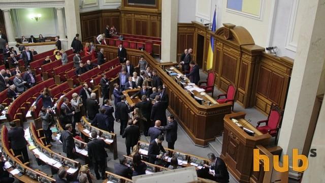 Фракция Яценюка не хочет увольнять своих министров