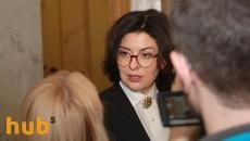 Сыроид продемонстрировала  версию законопроекта о реинтеграции Донбасса