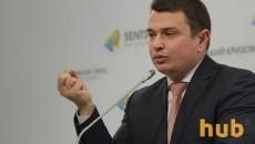 Сытник успокаивает, что Насиров не сбежит за рубеж
