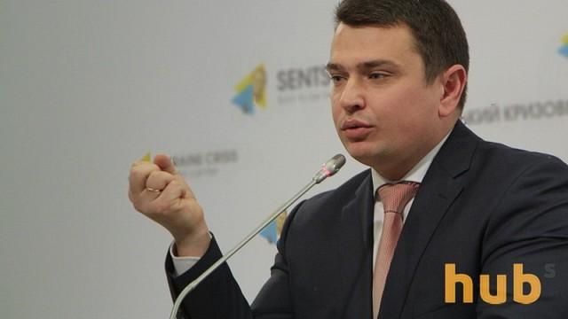 НАБУ вернуло государству свыше 50 млн грн, - Сытник