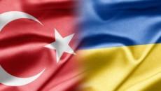 Украина и Турция приблизили создание ЗСТ