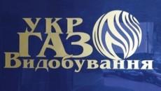 «Укргаздобыча» планирует выйти на черноморский шельф