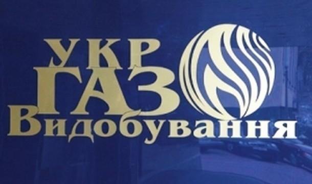 «УкрГазДобыча» вышла на тропу войны с лоббистами