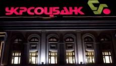 «Укрсоцбанк» тоже подключится к BankID