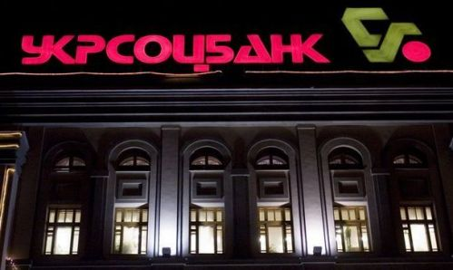 Убыток «Укрсоцбанка» вырос до 2,2 млрд грн