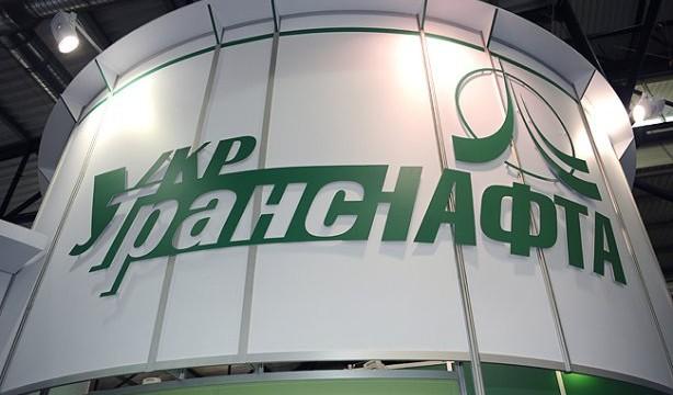 Украина начала транспортировку нефти для Беларуси